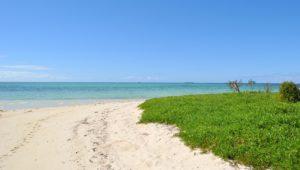 Magnifique vu du lagon sud de Nouvelle Calédonie